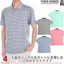 タイガーウッズモデル ナイキ Nike ゴルフウェア メンズウェア ゴルフ ポロシャツ D