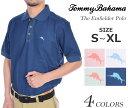 (在庫処分商品)トミーバハマ TOMMYBAHAMA ゴルフ エンフィールダー 半袖ポロシャツ 大きいサイズ USA直輸入