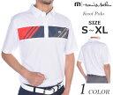 トラビスマシュー ゴルフ ポロシャツ TravisMathew ノット 半袖ポロシャツ 大きいサイズ USA直輸入