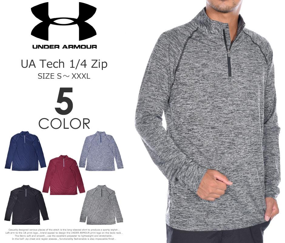 (★目玉商品★)アンダーアーマー 長袖メンズウェア テック 1/4ジップ 長袖シャツ 大きいサイズ