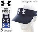 アンダーアーマー UNDER ARMOUR 帽子 メンズキャップ メンズウエア ゴルフウェア レネゲード サンバイザー