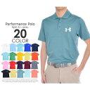 (厳選★ポイント2倍)アンダーアーマー UNDER ARMOUR ゴルフウェア メンズウェア ゴルフ ポロシャツ パフォーマンス 半袖ポロシャツ 大きいサイズ USA直輸入 あす楽対応