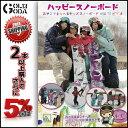 14-15 DVD snow HOW TO ハッピースノーボード 親子で学べるキッズスノーボード How To SNOWBOARD スノーボード