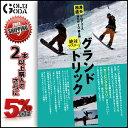 14-15 DVD snow HOW TO これならわかる!絶対マスターグランドトリック 相澤盛夫プロデュース第三弾! SNOWBOARD スノーボード カービ...
