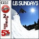 楽天GOLGODA16-17 DVD snow LB SUNDAY3 カリフォルニアスタイル VESP スノーボード SNOWBOARD パーク PARK ジブ JIB