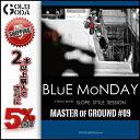 楽天GOLGODA【ポイント最大10倍】16-17 DVD snow BLUE MONDAY / MASTER OF GROUND #9 (htbs0244) T6M ジャンプ ジブ グラトリ SNOWBOARD スノーボード