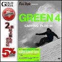 16-17 DVD snow GREEN4 carving plug-in フリースタイルボード カービングムービー スノーボード ランキングお取り寄せ