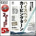 16-17 DVD snow ハイスペックカービングターン JOINT CREW presents SNOWBOARD スノーボード