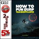 送料無料 サーフィン DVD HOW TO FUN SURF -TAKE OFF & UPS- ファンサーフ テイクオフとアップス 人気シリーズのハウトゥーシリーズ SURF DVD