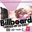 VOL.6 流行ってる曲オンリー71曲 DJ034 MIX CD ビルボード HOT100 全米チャートにランクインしたハズレ曲ナシのノンストップミックスCD..