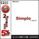 送料無料 10%OFF SURF DVD Simple by 重要人物 サーフィンDVD TOBDAS VIPシリーズ 10P03Dec16