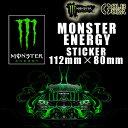 最大1200円OFFクーポンキャンペーン!【ステッカー】MONSTER ENERGY 11.5x8.2(長方形) モンスターエナジー サーフィン バイク スノーボード