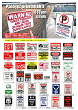 【サインボード】PLASTIC SIGN BOARD・アメリカ直輸入のプラスティックサインボード/世田谷ベース/足元注意/番犬に注意/私有地立ち入り禁止/消火栓/営業中/手洗