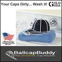CAP型崩れ防止 Ballcap Buddy ボールキャップバディー 帽子 NEWERAなど型崩れ防止して洗濯 あす楽(プレゼントにも)