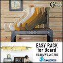 サーフボードラック 壁美人 イージーラック プット (塗装あり) サーフィン ショートボード/ロングボード AQUA RIDEO