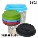 CUPS CO カップスコー Silicone Lids(シリコンリッド)ステンレスカップカップスコー カリフォルニア