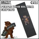 【FINALSALE】デッキテープ GRIZZLY PURPLE KUSH BIG BEAR GRIPTAPE(vigrg41) グリップテープ スケートボード deckgrip あす楽