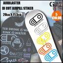 【エントリーでポイント3倍】ステッカー AIRBLASTER DIECUT AIRPILL STICKER Lサイズ カッティング 字抜き エアーブラスター スノーボード ウェアー align=