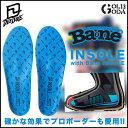 DEELUXE BANE バネインソール スノーボード ブーツ専用インソール