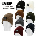 ショッピングニット帽 べスプ 19-20モデル VESP RIB LIGHT BEANIE VPMBN19-02 ビーニー ニット ニット帽 スノーボード SNOWBOARD【店頭受取対応商品】
