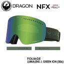 予約 ドラゴン ゴーグル DRAGON NFX FOLIAGE / LL J.GREEN ION 20-21 JAPAN FIT 国内正規品 スノボ スキー