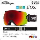 16-17モデル ゴーグル SMITH I/OX BLACK アイオーエックス スミス JAPAN FIT アジアンフィット 国内正規品 スノーボード スキー メンズ レディース