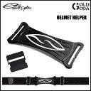 延長ベルト SMITH HELMET HELPER ヘルメットヘルパー 延長パーツ ゴーグル ヘルメット パーツ スノーボード スキー