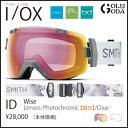 アーリー限定モデル 16-17モデル ゴーグル SMITH I/OX WISE ID EARLY MODEL PHOTOCHROMIC アイオーエックス スミス...