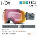 2016-2017モデル ゴーグル SMITH I/OX CHARCOAL / PHOTOCHROMIC RED SENSOR (調光レンズ) アイオーエックス スミス JAPAN FIT アジアンフィット 国内正規品 スノーボード スキ