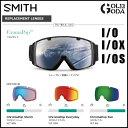 【FINALSALE】 ゴーグル レンズ SMITH LENS I/O, I/OX, I/OS CHROMAPOP クロマポップ アイオーシリーズ スミス ハイコントラスト
