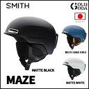 2016-2017モデル ヘルメット SMITH MAZE 国内正規品 ジャパンフィット スミス スノーボード用 スキー用 SKI プロテクター