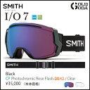 17-18 モデル ゴーグル SMITH I/O7 BLACK/CP PHOTOCHROMIC ROSE FLASH/CLEAR (調光レンズ)アイオーセブン スミス JAPAN FIT アジアンフィット 国内正規品 スノーボード ス