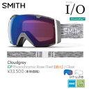 18-19モデル ゴーグル SMITH スミス I/O アイオー CLOUDGREY JAPAN FIT アジアンフィット 国内正規品 スノーボード スキー【店頭受取対応商品】