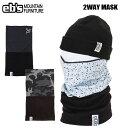 ショッピングマスク フェイスマスク eb's エビス 2WAY MASK ツーウェイ・マスク ネックウォーマー マスク スノーボード スノボ