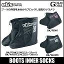 ブーツインナー eb's BOOTS INNER SOCKS エビス ブーツの防水性・保温性UP