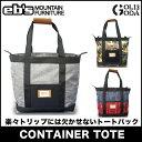 16-17モデル eb's CONTAINER TOTE コンテナートート BAG エビス EBS バッグ スノーボード スノボ