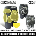 16-17モデル eb's SLIM PROTECT-PORON XRD プロテクター スノボ ウエア メンズ レディース スノーボード用 eb's HIP GUARD エビス