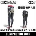 16-17モデル eb's SLIM PROTECT-LONG プロテクター スノボ ウエア メンズ レディース スノーボード用 EBS HIP GUARD エ...