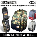 16-17モデル eb's CONTAINER WHEEL BAG エビス バッグ スノーボード スノボ