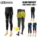 プロテクター eb's エビス SLIM PROTECT L...