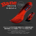 DEELUXE BANE インソール サーモインナー 成型インナー スノーボード ブーツ snowboard boots あす楽 【OUTLET】