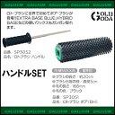 チューンナップ GALLIUM ガリウム ロトブラシ ボア&ハンドルセット スノーボード スキーワックス 10P03Dec16