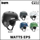 ヘルメット Bern WATTS JAPAN FIT 国内正規品 ジャパンフィット バーン ワッツ スノーボード スキー スノボ SKI プロテクター あす楽