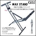 【エントリーでポイント5倍】チューンナップ TUNE-UP STAND 折りたたみ 超軽量 ワックス スタンド WAX EASY STAND スノボ スノーボード