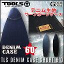 デニムケース TOOLS DENIM CASE Short 6'0 ショートボード用 ミニボード用 ニットケース サーフボードケース