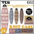 ニットケース TOOLS NAVAJO KNIT CASE Fun 5'8 ファンボード用 ミニボード用 ニットケース サーフボードケース