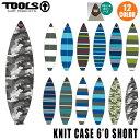 サーフボード ニットケース TOOLS TLS ツールス KNIT CASE Short 6'0 ショートボード用 ミニボード用 ニットケース サーフボードケース..