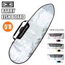 サーフボード ケース OCEAN&EARTH フィッシュ 5'8 BARRY FISH ショートボード ミニボード フィッシュボード