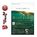 サーフィン SURF DVD 僕らの生きる地球 ぼくらのいきるほし 堀口真平 インドネシア バリ・ロンボク編 インド洋の波とBali島文化の旅 サーフィンDVD