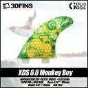 スリーディーフィン 3DFIN MOONRAKERR XDS Monkey Boy 6.0(FCS/FUTURES フィン)